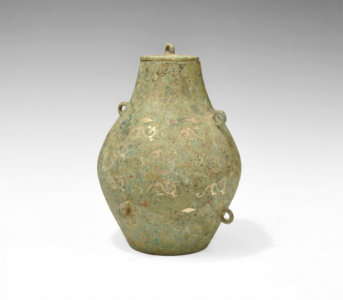 Chinese Han Style Bronze Vase and Lid