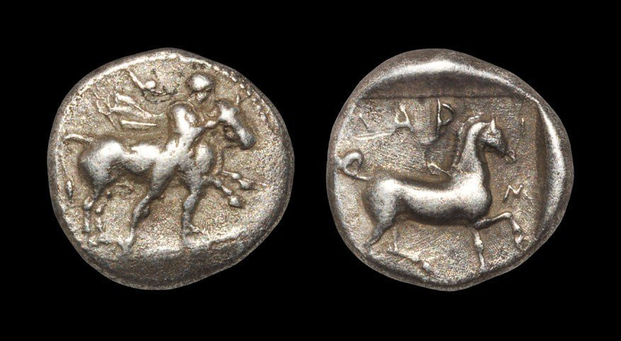 Greek Larissa - Naked Youth with Horse Drachm