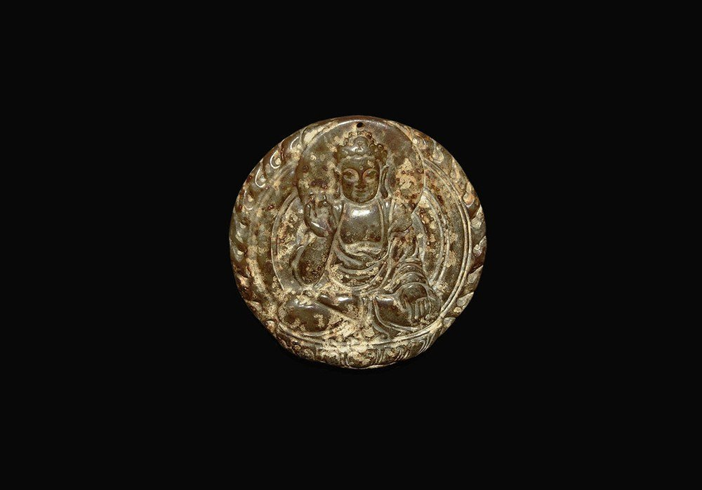 Chinese Stone Buddha Plaque Pendant