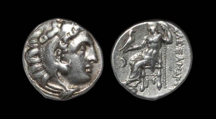 Greek Macedonia - Alexander III - Hercules Drachm