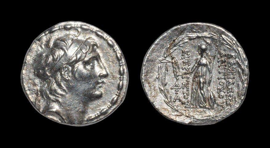 Greek Antiochos VII Euergetes Sidetes - Athena Tetradra