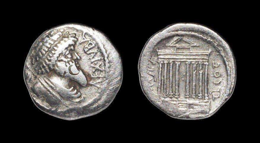 Greek Numidia - Juba I - Portrait Denarius