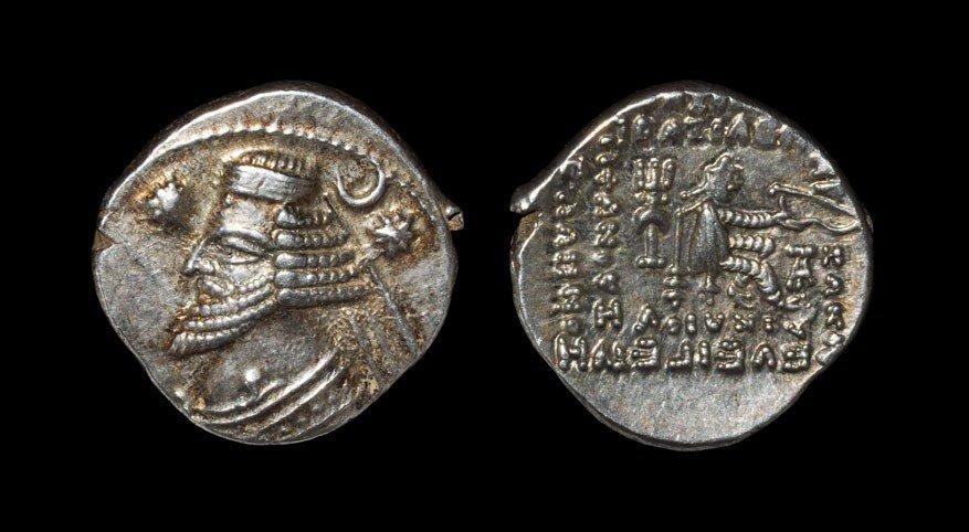 Greek Parthia - Orodes II - Portrait Drachm