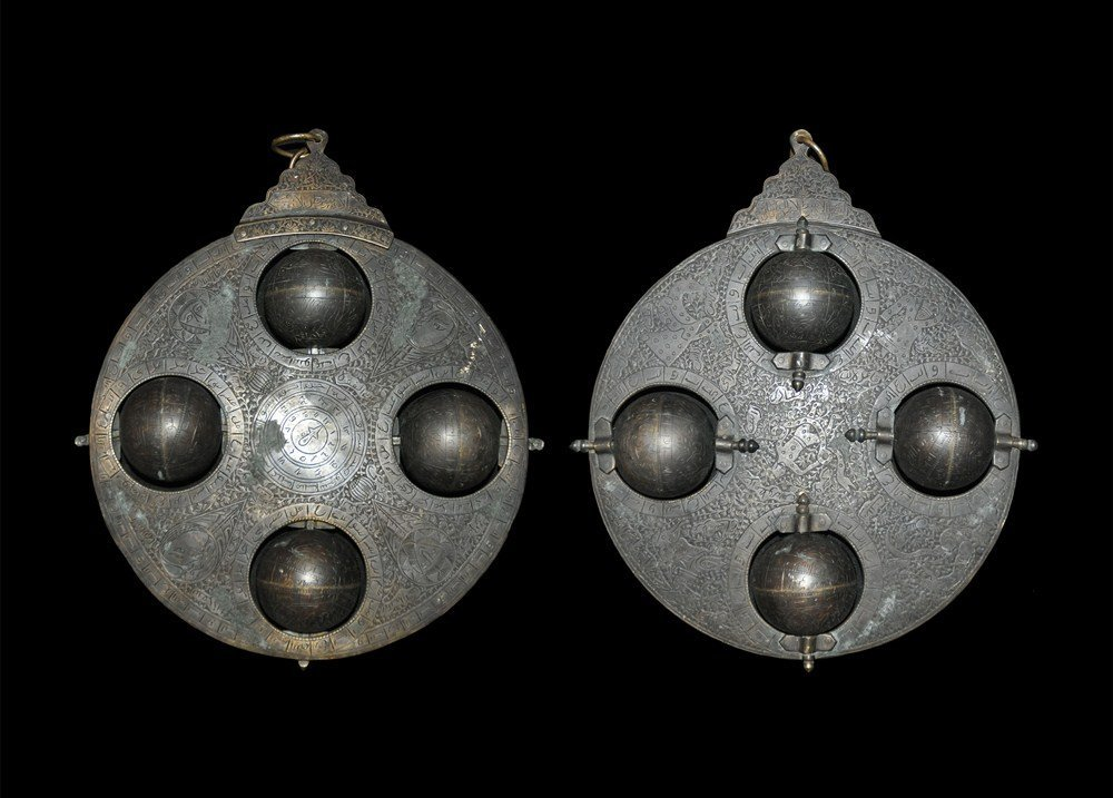 Islamic Bronze Astrological Instrument with Rotating Gl