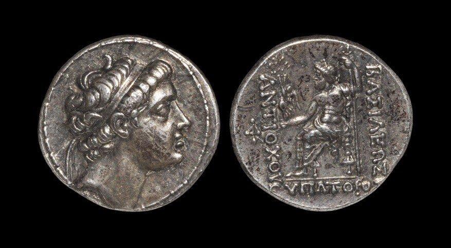 Greek Syria - Antiochus V - Zeus Tetradrachm