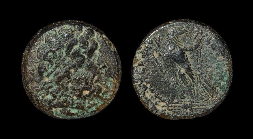Greek Ptolemy III Euergetes - Eagle Drachm