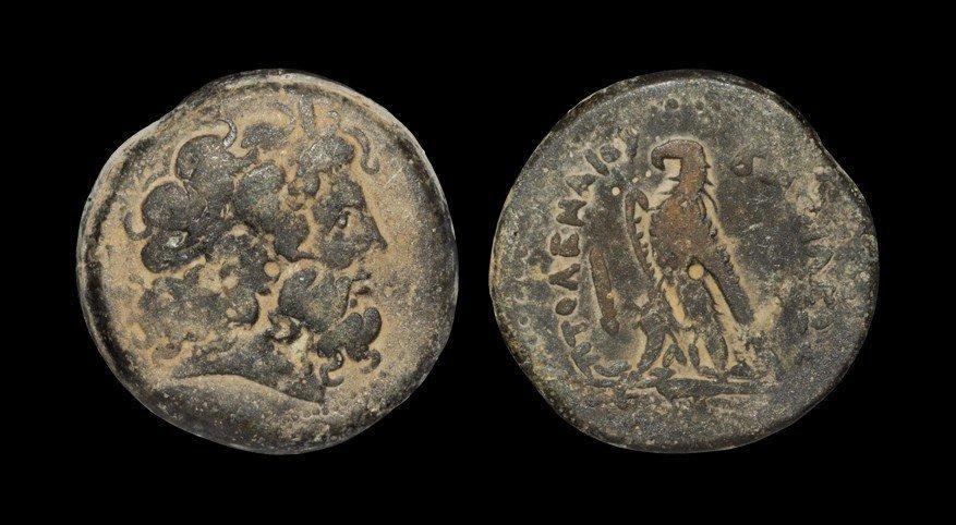 Greek Ptolemy IV Philopator - Eagle Drachm