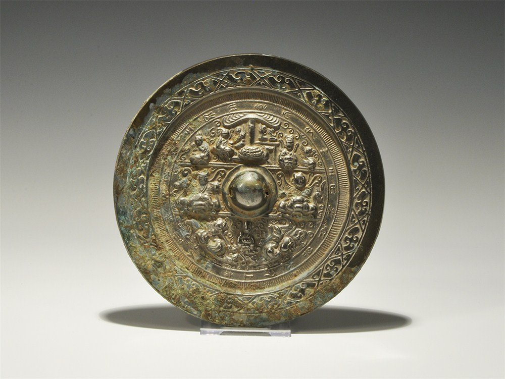 Chinese Bronze Epigraphic Mirror with Seated Figures