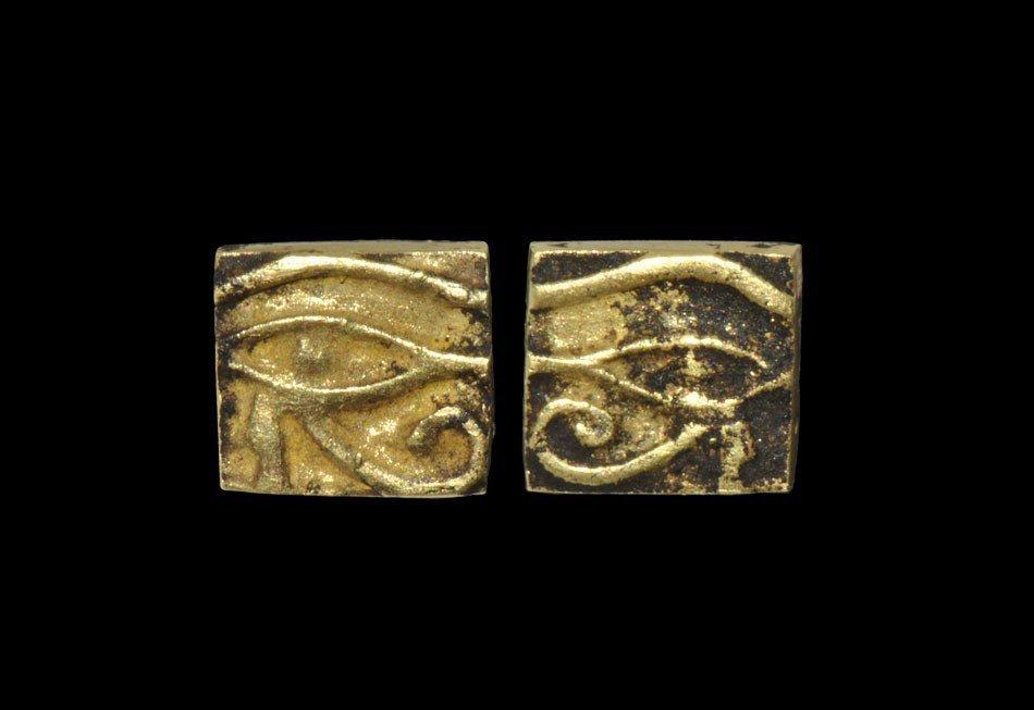 Egyptian Gold Wedjat Eye Amulet