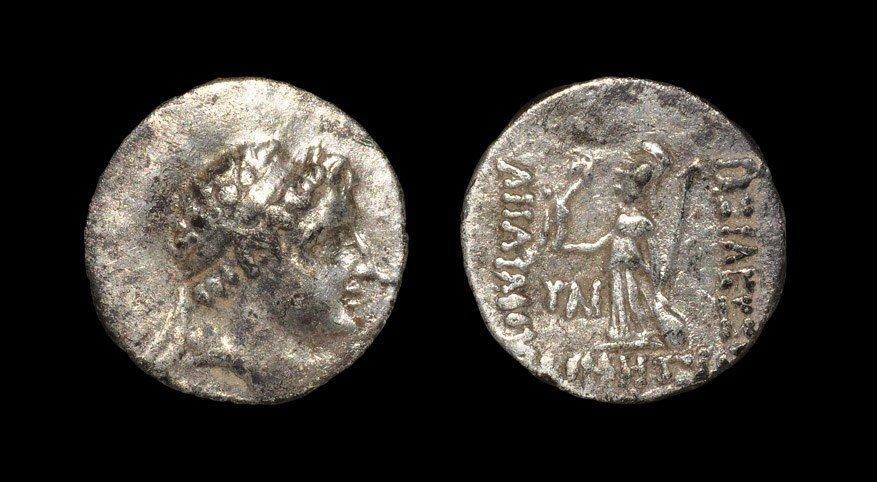 Greek Cappadocia - Ariarathes VII - Drachm