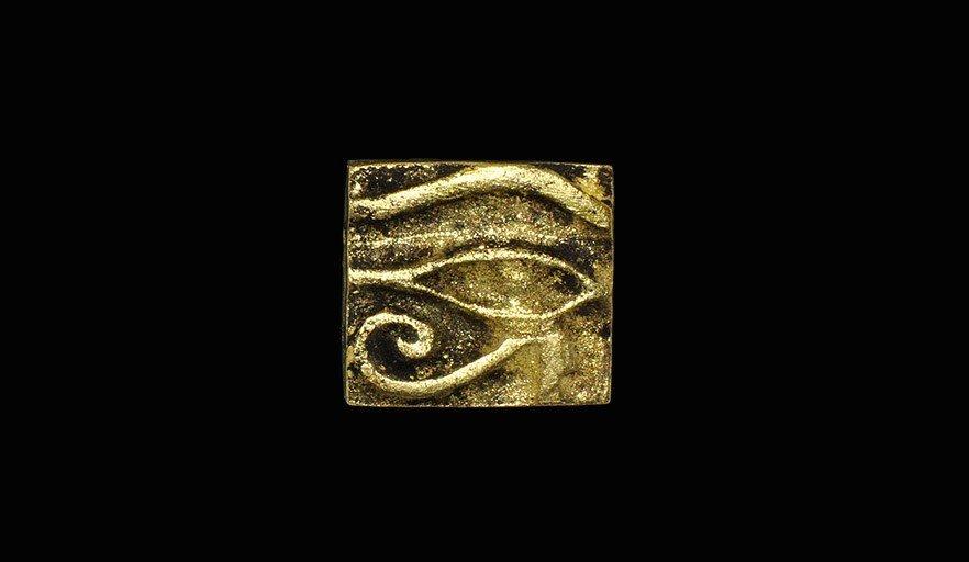 Egyptian Gold Wedjat Amulet