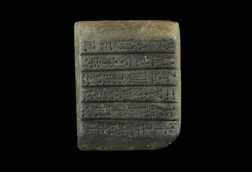 Near Eastern Stone Tablet with Cuneiform Text