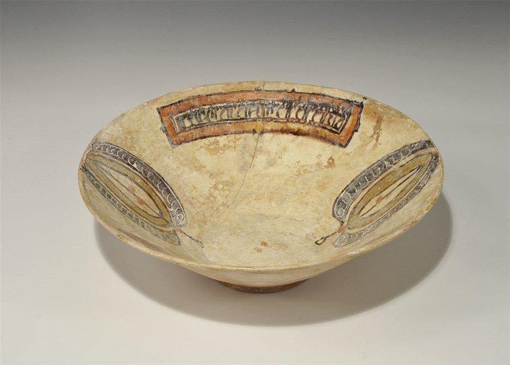 Islamic Large Calligraphic Glazed Bowl