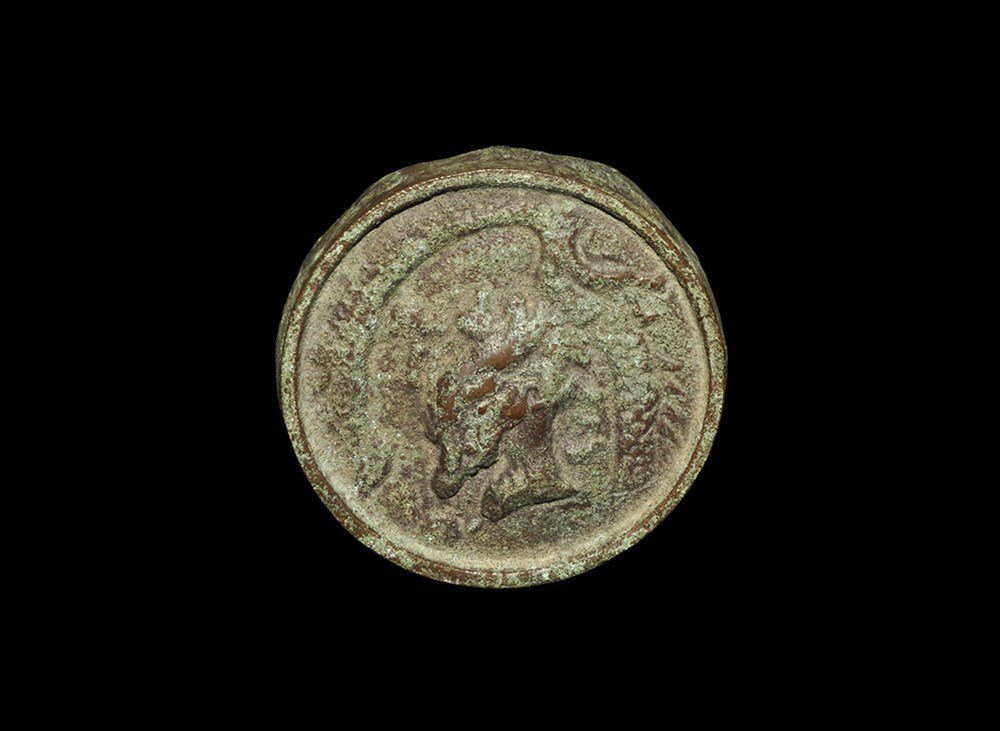 Chinese Bronze Figural Serpent Disc