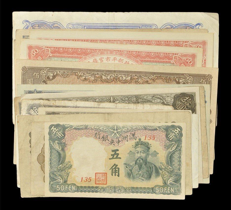 Banknotes Chinese - Central Bank of China, Central Bank