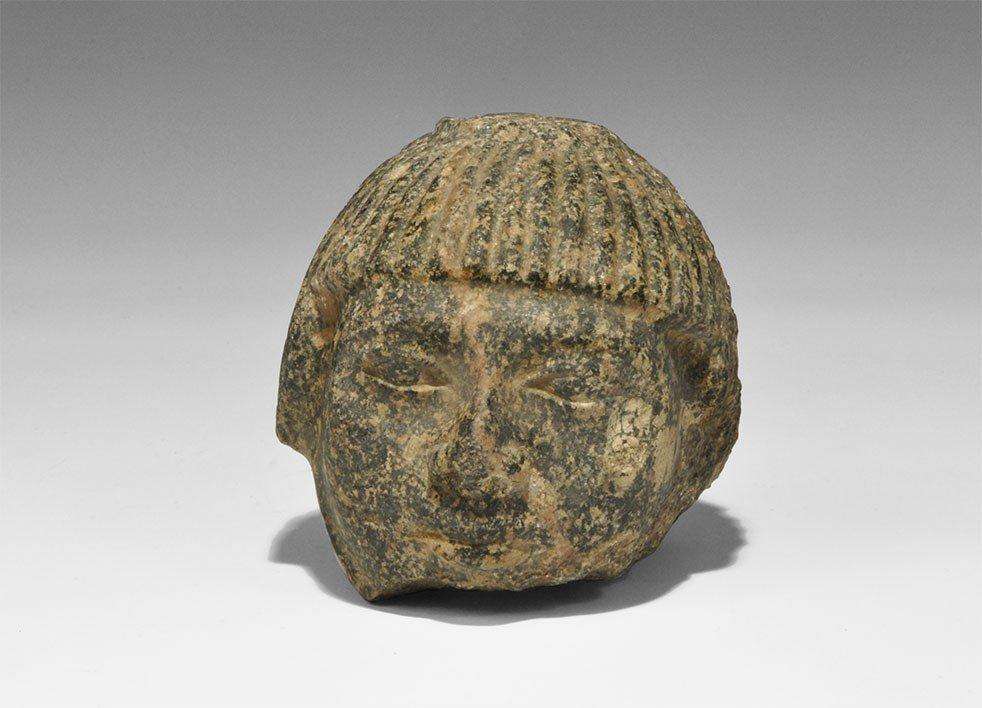 Egyptian Stone Nubian Head