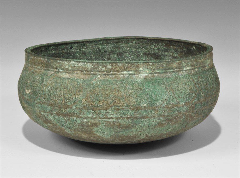 Islamic Seljuk Bronze Calligraphic Bowl