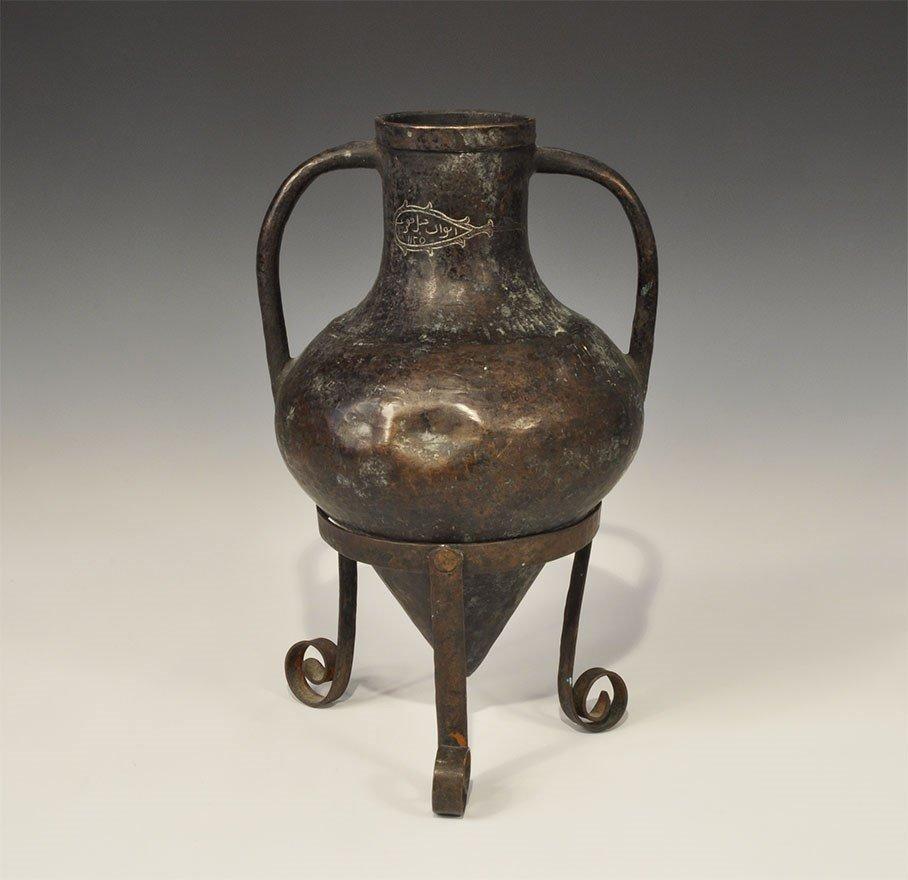 Islamic Persian Bronze Two-Handled Amphora