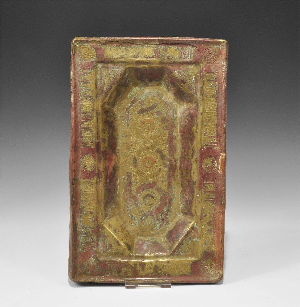 Islamic Gilt-Copper Calligraphic Dish