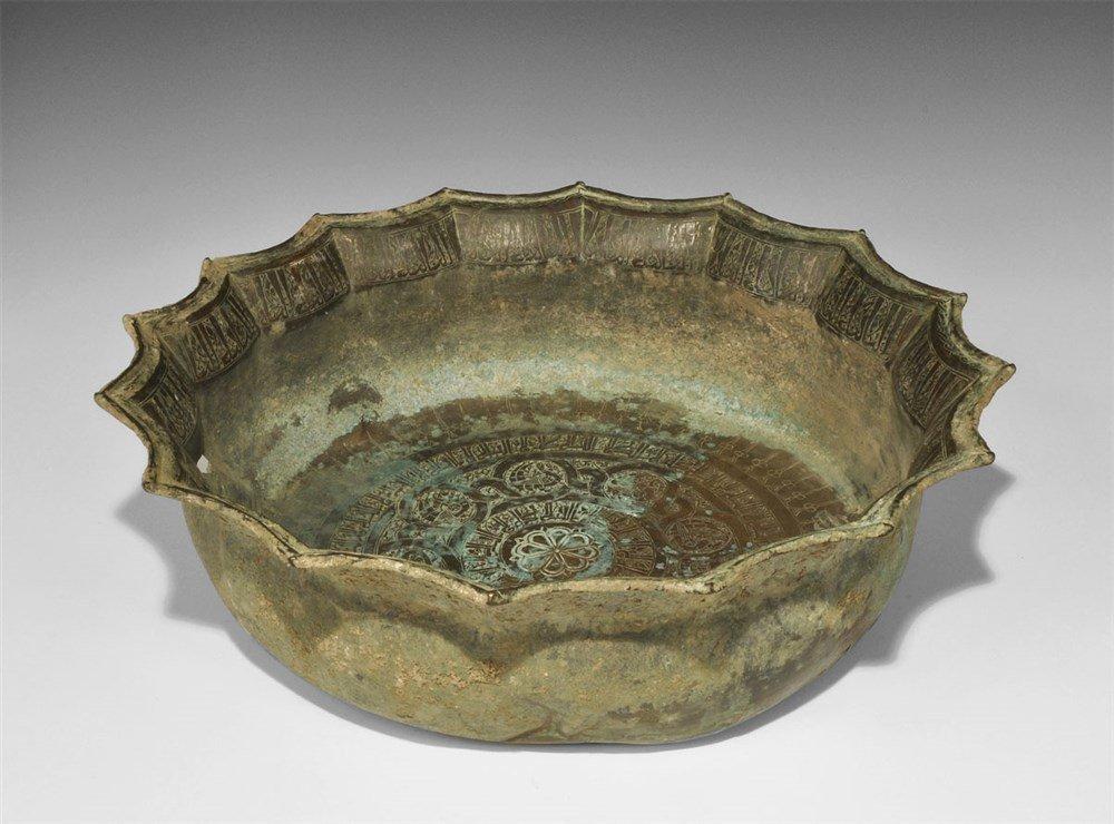Islamic Khorasan Bronze Calligraphic Bowl