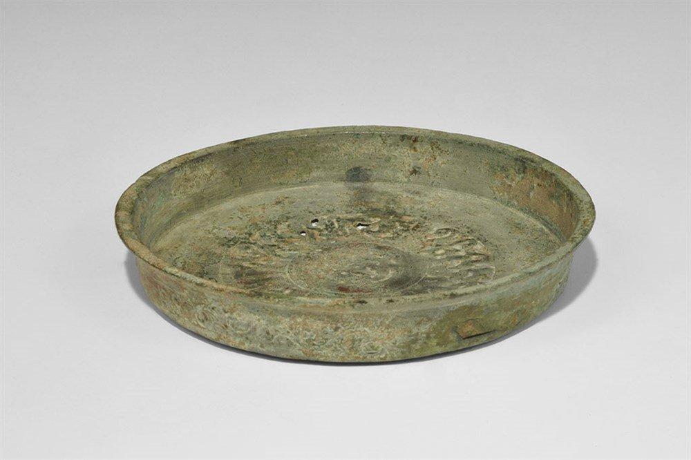 Islamic Bronze Calligraphic Dish