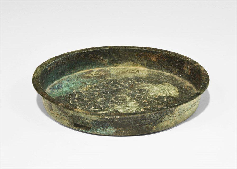 Islamic Bronze Decorated Dish