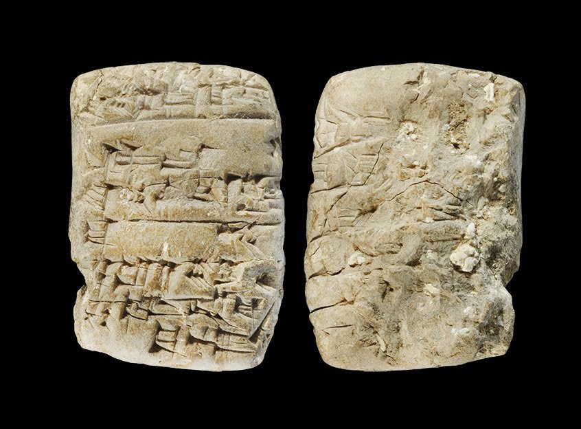 Near Eastern Old Babylonian Cuneiform Clay Tablet