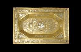 Islamic Bronze Silver-Inlaid Calligraphic Plaque