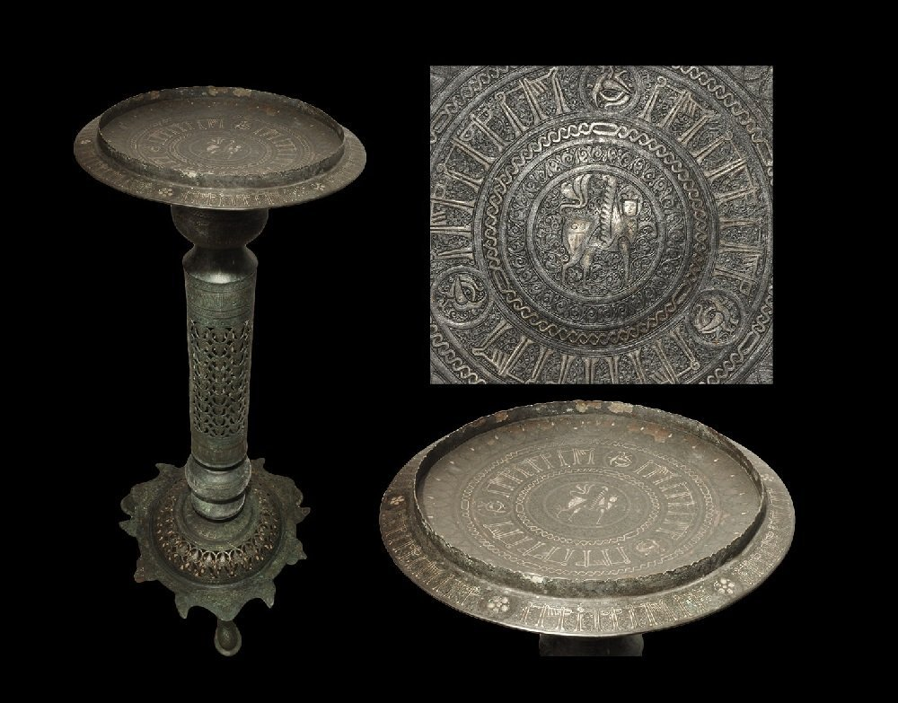 Islamic Style Large Bronze Calligraphic Lamp-Stand with