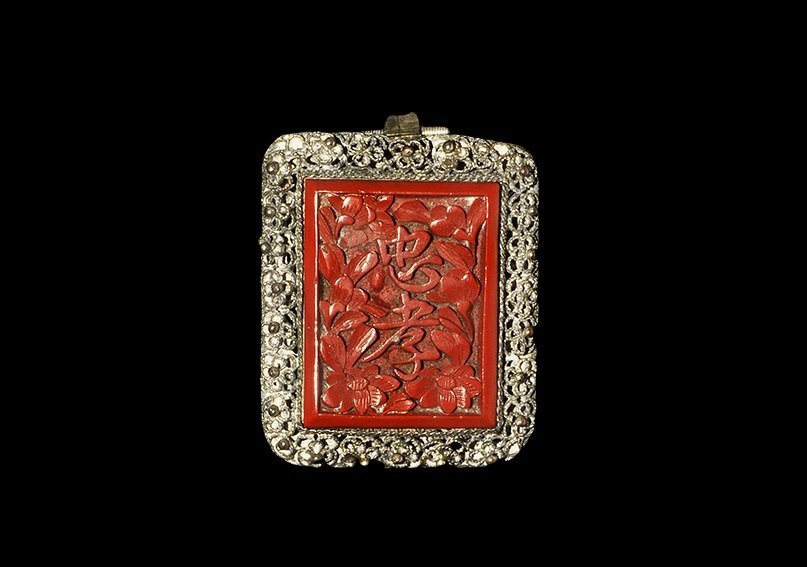 Chinese Silver Brooch with Carved Panel