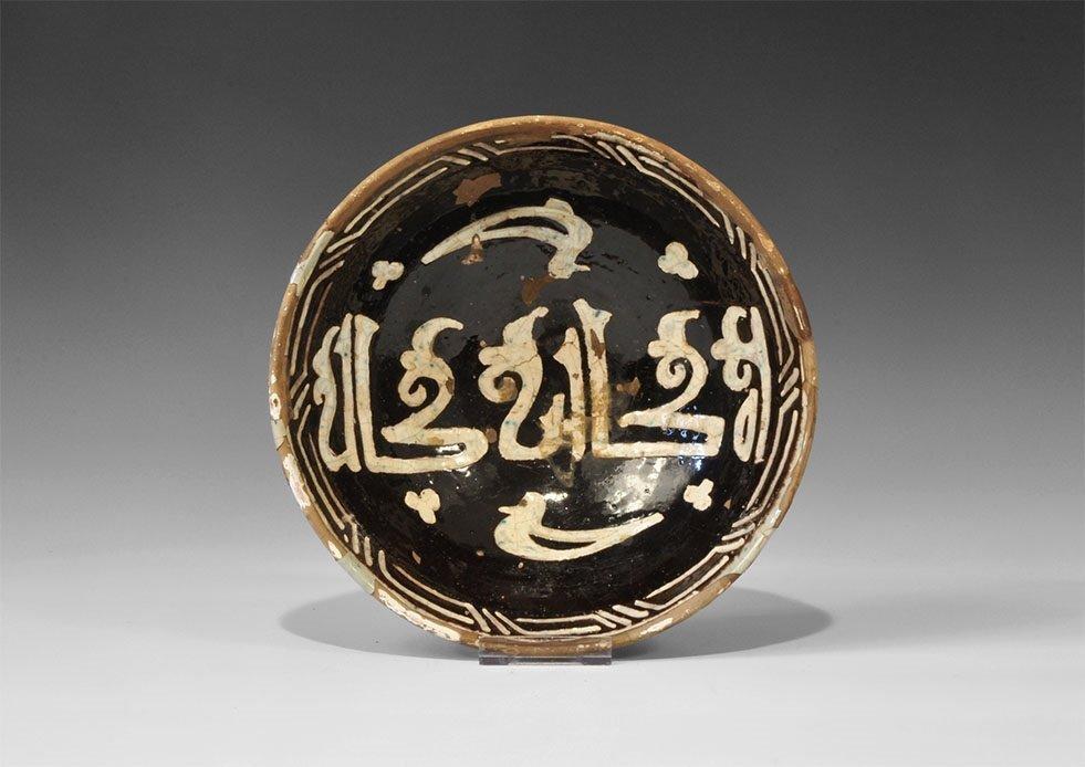 Islamic Kufic Ceramic Calligraphic Bowl