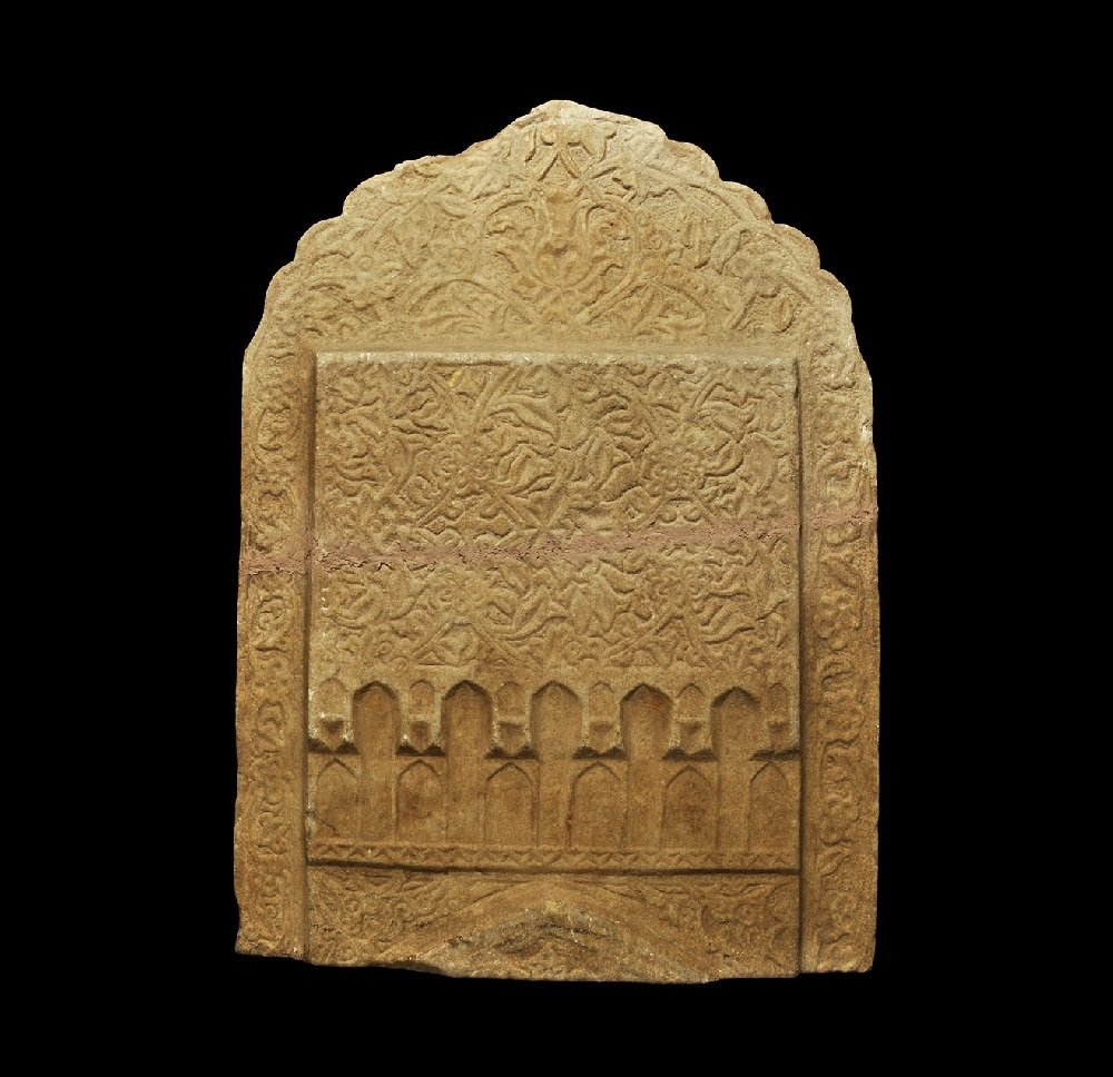 Islamic Marble Stele