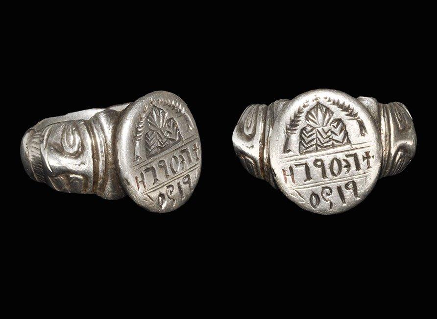 Byzantine Silver 'GEORGOS' Seal Ring