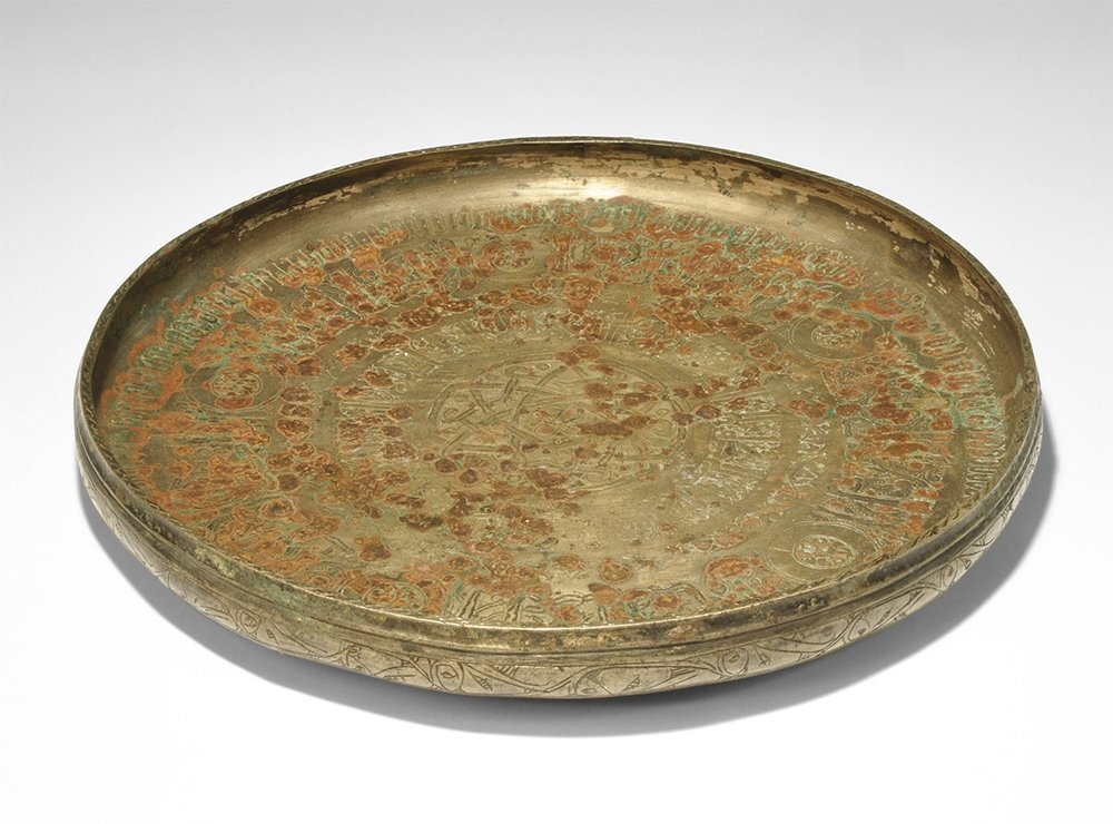 Islamic Ottoman Tinned Copper Calligraphic Sweetmeat