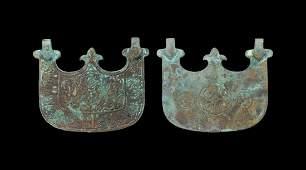 Islamic Style Bronze Pendant with Silver Calligraphic
