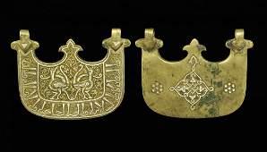 Islamic Style Bronze Silver-Inlaid Pendant