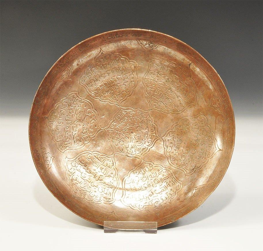 Islamic Copper Calligraphic Dish