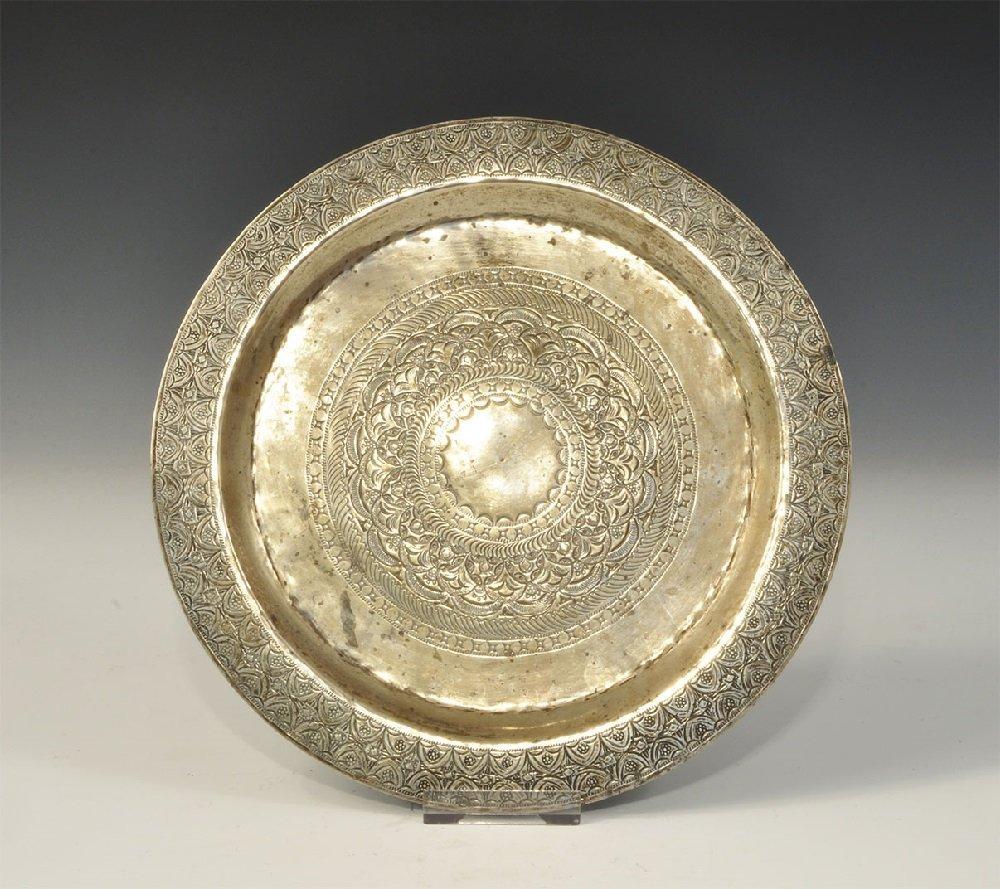 Islamic Ottoman Silver Dish