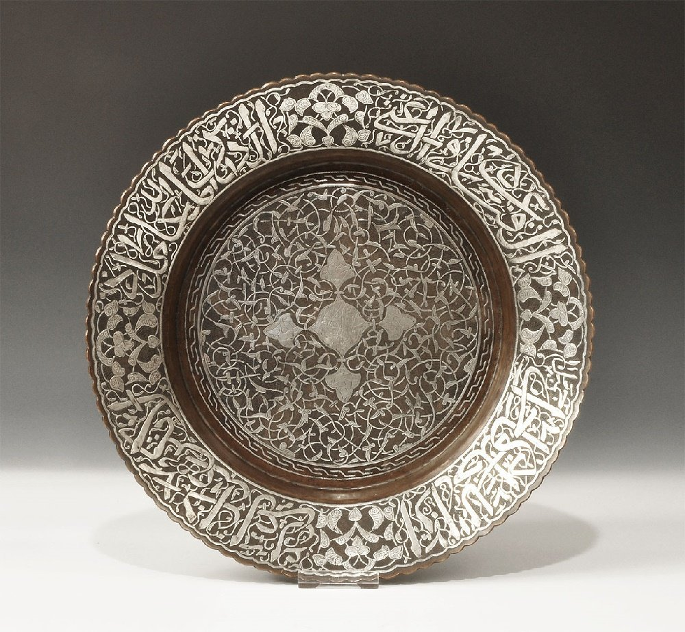 Islamic Copper Dish with Silver Calligraphic Inlay