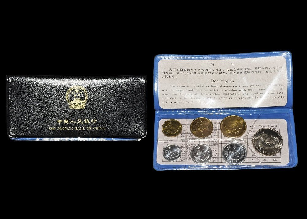 World Coins - China - 1980 - Presentation Proof Coin