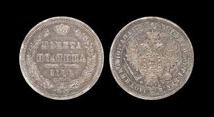 World Coins  Russia  Nicholas I  1858  Poltina 12