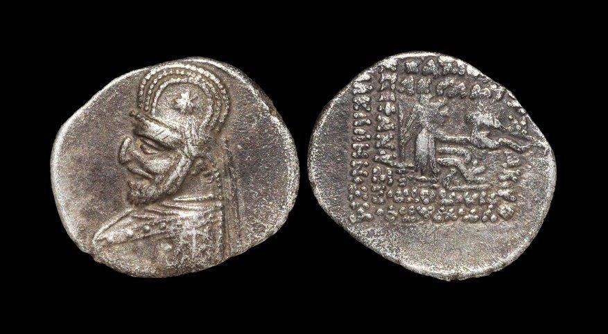 Ancient Greek Coins - Parthia - Sinatruces - Drachm