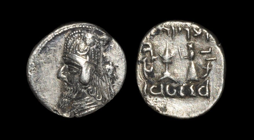 Ancient Greek Coins - Parthia - Persis - Darius II -