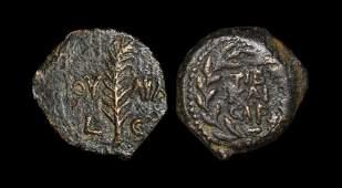 Ancient Roman Imperial Coins - Judaea - Valerius Gratus