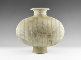 Chinese Burnished Cocoon Jar