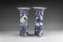 Chinese Blue and White Export Ware Vase Pair
