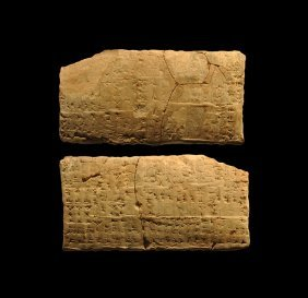Western Asiatic First Dynasty Of Isin Cuneiform Tag