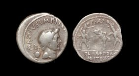 Ancient Roman Republic Coins - Pompey The Great (under