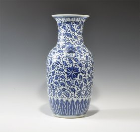 Chinese Large Blue And White Glazed Vessel