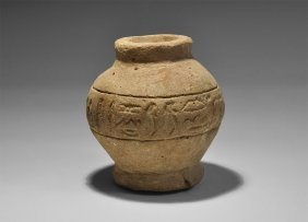 Egyptian Style Inscribed Vessel